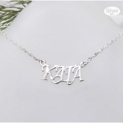 Egyedi névvel rendelhető ezüst nyaklánc